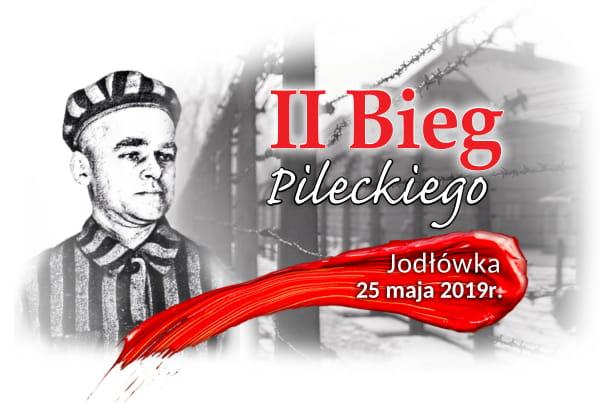 Pilecki II BIEG maly-1